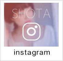 SHOTA instagram